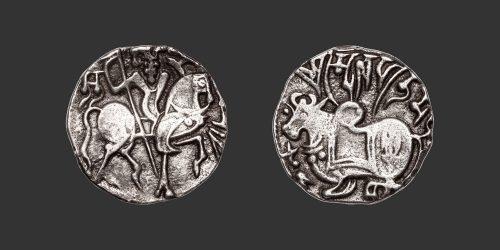 Odysseus Numismatique Monnaies Islamiques HINDU SHAHIS - SPALAPATI DEVA • Jital