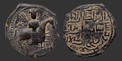 Odysseus Numismatique Monnaies Islamiques SELDJOUKIDES DE RUM - SULAYMAN II • Fals