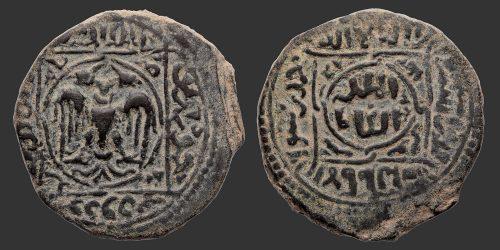 Odysseus Numismatique Monnaies Islamiques ARTUKIDES - RUKN AL-DIN MAWDUD • Dirham