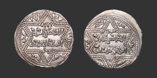 Odysseus Numismatique Monnaies Islamiques AYYUBIDES - AL-ZAHIR GHAZI • Dirham