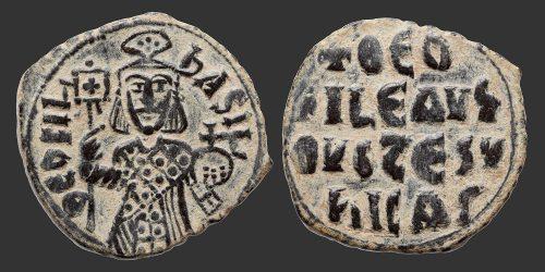 Odysseus Numismatique Monnaies Byzantines EMPIRE BYZANTIN - THÉOPHILE • Follis