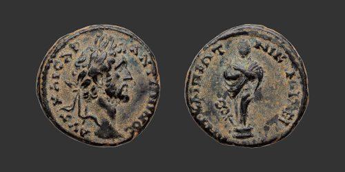 Odysseus Numismatique Monnaies Romaines Coloniales NICOMÉDIE - ANTONIN LE PIEUX • Bronze