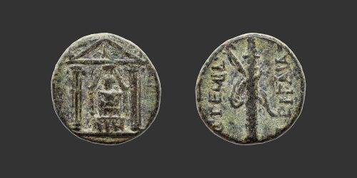 Odysseus Numismatique Monnaies Grecques PAMPHYLIE - PERGÉ • Bronze