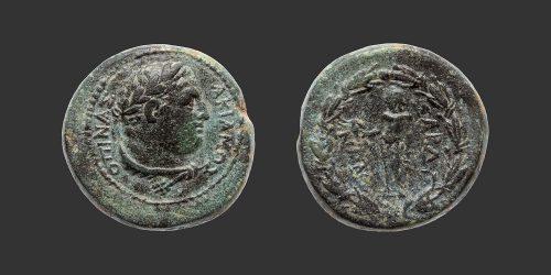 Odysseus Numismatique Monnaies Grecques SARDES - MAGISTRATS OPINAS & AKIAMOS • Bronze