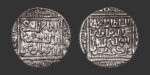 Odysseus Numismatique Monnaies Islamiques SELDJOUKIDES DE RUM - KAYKAUS II • Dirham