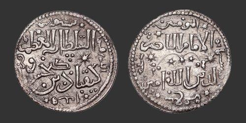 Odysseus Numismatique Monnaies Islamiques SELDJOUKIDES DE RUM - KAYQUBAD I • Dirham