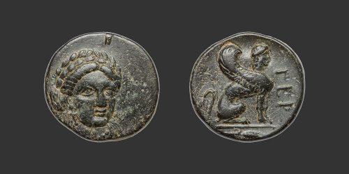 Odysseus Numismatique Monnaies Grecques TROADE - GERGIS • Bronze