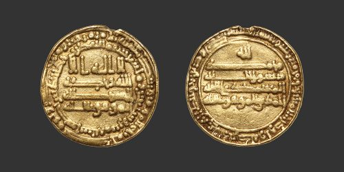 Odysseus Numismatique Monnaies Islamiques ABBASSIDES - AL-MU'TAMID • Dinar