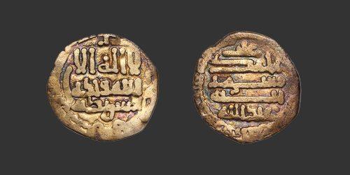 Odysseus Numismatique Monnaies Islamiques Odysseus Numismatique Monnaies Islamiques AGHLABIDES - IBRAHIM II • Quart de Dinar