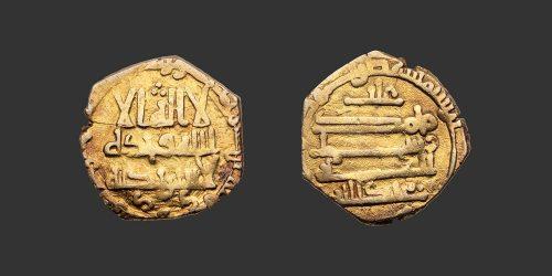 Odysseus Numismatique Monnaies Islamiques AGHLABIDES - IBRAHIM II • Quart de Dinar