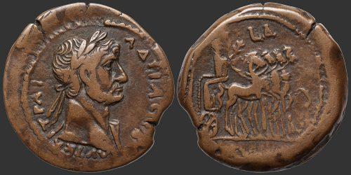 Odysseus Numismatique Monnaies Romaines Coloniales ALEXANDRIE - HADRIEN • Drachme