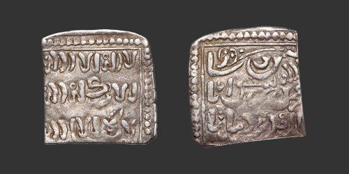 Odysseus Numismatique Monnaies Islamiques ALMOHADES • Dirham