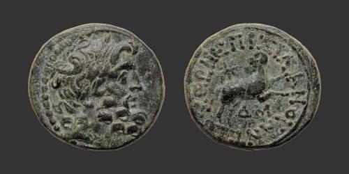 Odysseus Numismatique Monnaies Grecques ANTIOCHE - MAGISTRAT SILANUS • Bronze