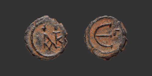 Odysseus Numismatique Monnaies Byzantines EMPIRE BYZANTIN - JUSTIN II • Pentanummium