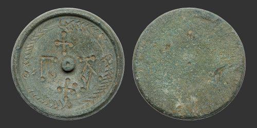 Odysseus Numismatique Monnaies Byzantines EMPIRE BYZANTIN • Poids