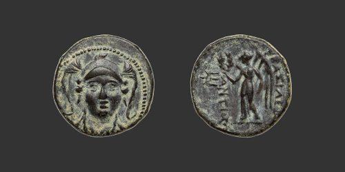Odysseus Numismatique Monnaies Grecques EMPIRE SÉLEUCIDE - ANTIOCHOS Ier SOTER • Bronze