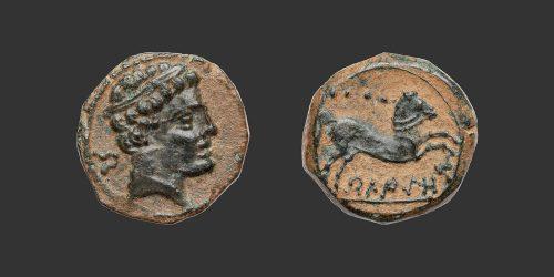 Odysseus Numismatique Monnaies Grecques Ibériques IBÉRIE - BELIKIOM • Quadrans