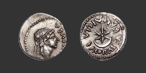 Odysseus Numismatique Monnaies Grecques MAURÉTANIE - JUBA II & CLÉOPÂTRE VIII • Denier
