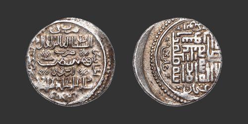 Odysseus Numismatique Monnaies Islamiques MONGOLS - ILKHANIDES - ABU SA'ID • 2 Dirhams