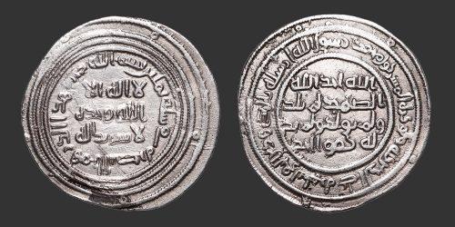 Odysseus Numismatique Monnaies Islamiques OMEYYADES - 'ABD AL-MALIK IBN MARWAN • Dirham