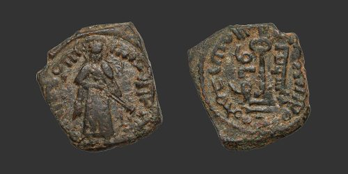 Odysseus Numismatique Monnaies Islamiques OMEYYADES - 'ABD AL-MALIK IBN MARWAN • Fals