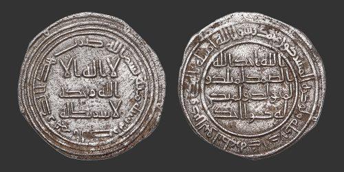 Odysseus Numismatique Monnaies Islamiques OMEYYADES - 'UMAR IBN ABD AL-AZIZ • Dirham