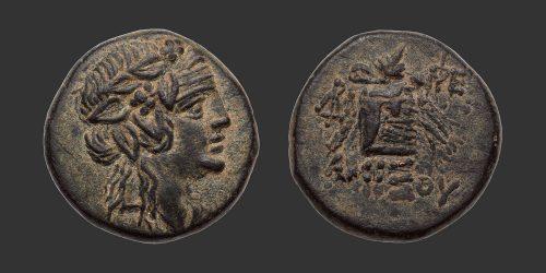 Odysseus Numismatique Monnaies Grecques PONT - AMISOS - MITHRIDATE VI • Bronze