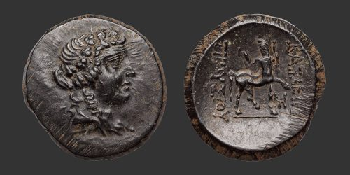 Odysseus Numismatique Monnaies Grecques ROYAUME DE BITHYNIE - PRUSIAS II CYNEGOS • Bronze