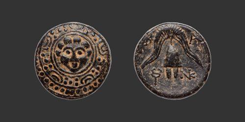 Odysseus Numismatique Monnaies Grecques ROYAUME DE MACÉDOINE - PHILIPPE III ARRHIDÉE • Bronze
