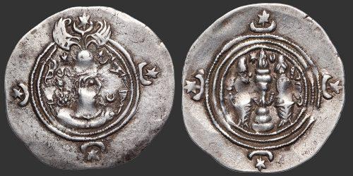 Odysseus Numismatique Monnaies Grecques SASSANIDES - KHUSRO II • Drachme