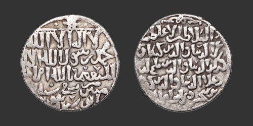 Odysseus Numismatique Monnaies Islamiques SELDJOUKIDES DE RUM - KAYKA'US II, QILIJ ARSLAN IV & KAYQUBAD II • Dirham