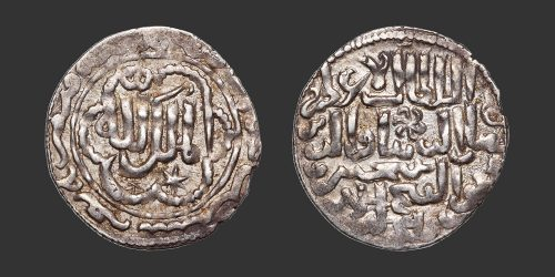 Odysseus Numismatique Monnaies Islamiques SELDJOUKIDES DE RUM - KAYKHUSRAW III • Dirham