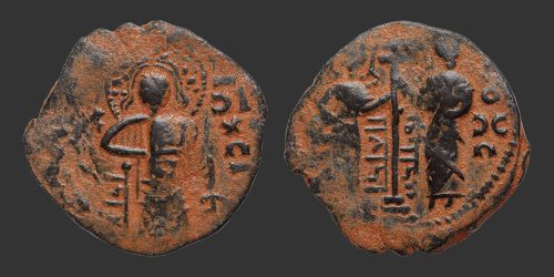 Odysseus Numismatique Monnaies Islamiques ZENGIDES DE SYRIE - NUR AL-DIN MAHMUD • Fals